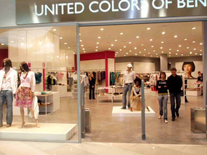 Подробнее: United Colors of Benetton