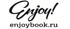 Промокоды Enjoybook
