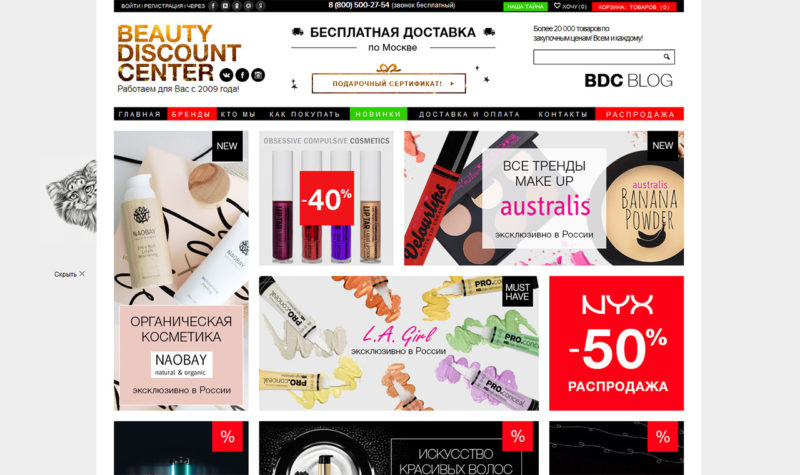 Save up to 50% Off with these current discount beauty center coupon code, free ninggifunan.ga promo code and other discount voucher. There are 99 ninggifunan.ga coupons available in November /5(1).