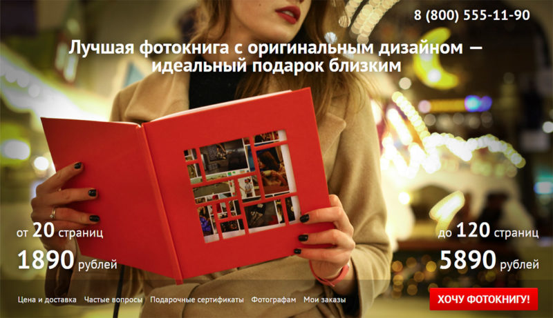 Интернет-магазин Enjoybook