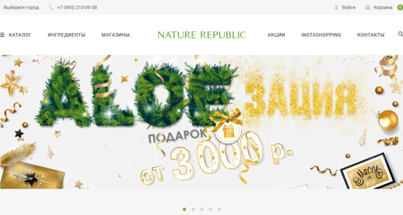 Интернет-магазин Nature Republic